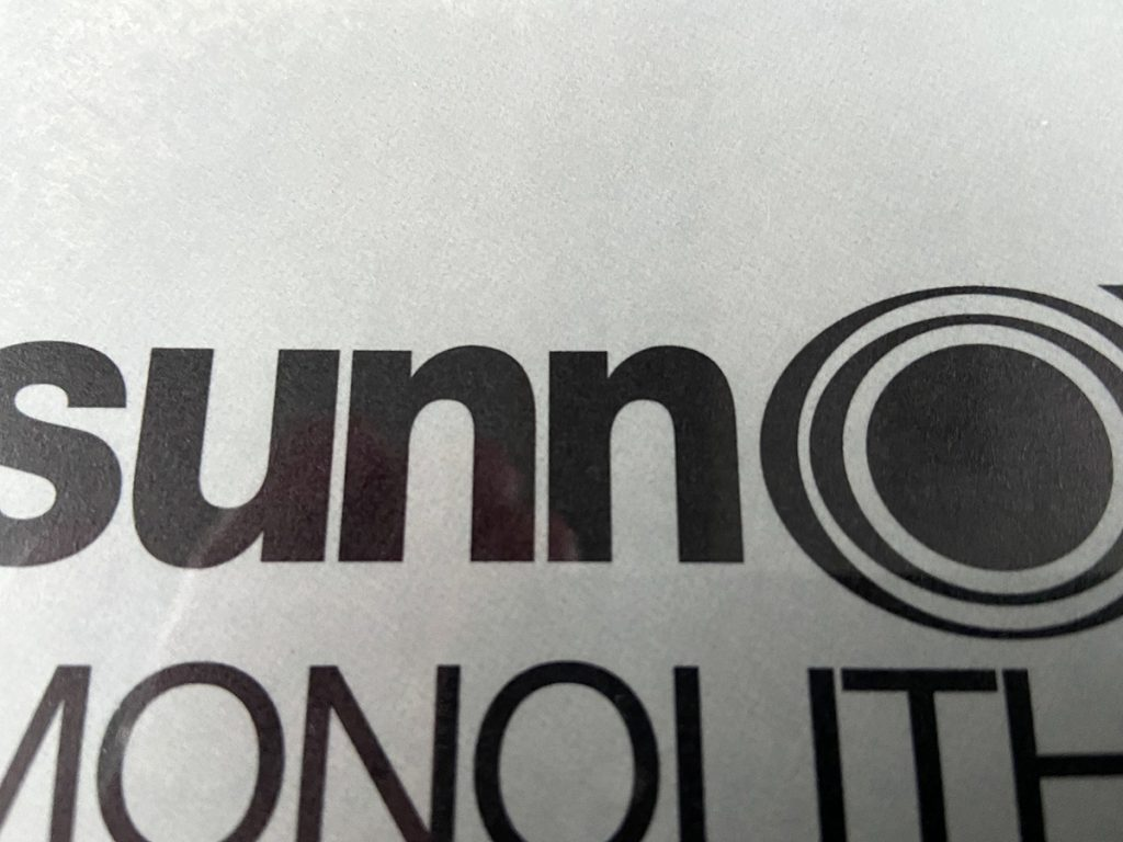 murpworks - musicfan6160 - There Are Two Types of Drones - Sunn O))) CD detail image